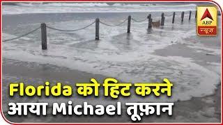 Master Stroke: Hurricane Michael Arrives Near Coastal Areas Of Florida, America   ABP News