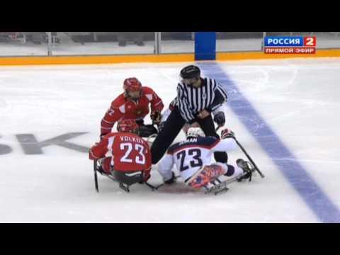 XI Зимние Паралимпийские игры. Следж-хоккей. Финал. Россия - США (2 Тайм)