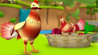 Lalu and Peelu Chickens 3D Animated Hindi Moral Stories for Kids लालू और पीलू कहानी Kids Fairy Tales