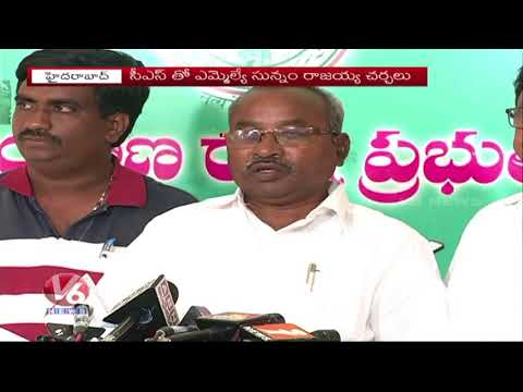 Government Contract Employees Lobbying For Village Person In-charge Posts | V6 News