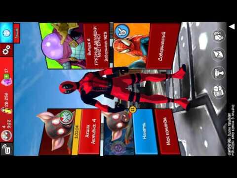 Как установить дедпула в игре совершенный человек паук