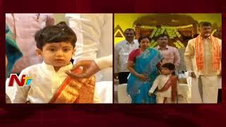 CM Chandrababu Talks About Greatness of Ugadi Festival @ Amaravathi