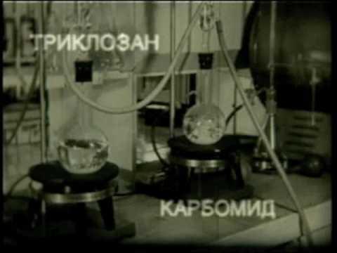 Леонидов Максим - Трикозлан карбамидовые сны