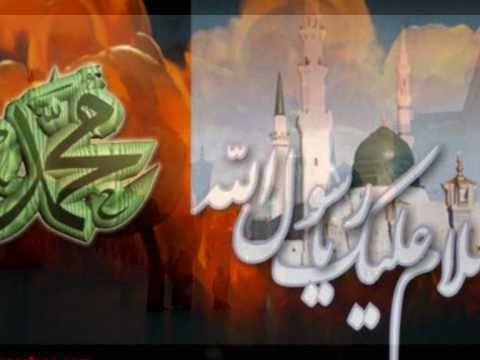 Madina Sohna Ae - Qari Shahid Mahmood (naat) video