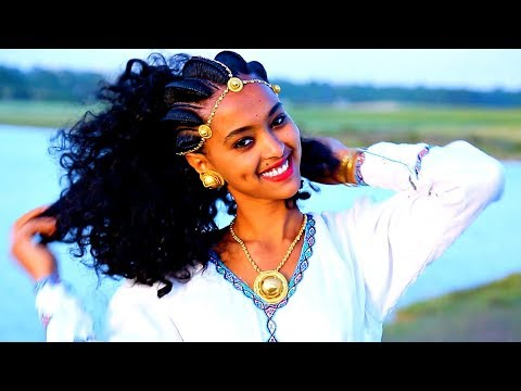 Sertsebirhan Tadesse - Welelo | ወለሎ - New Ethiopian Music 2017 (Official Video)