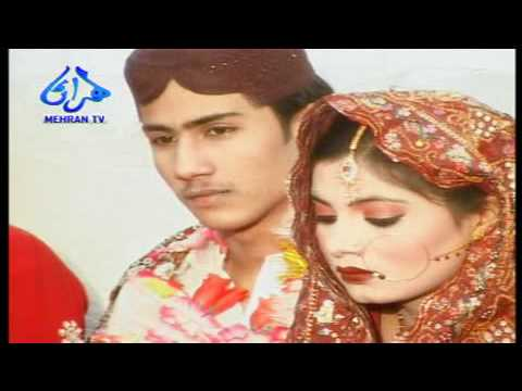 Mehrantv Sehra Shadi Mubarak Thai video