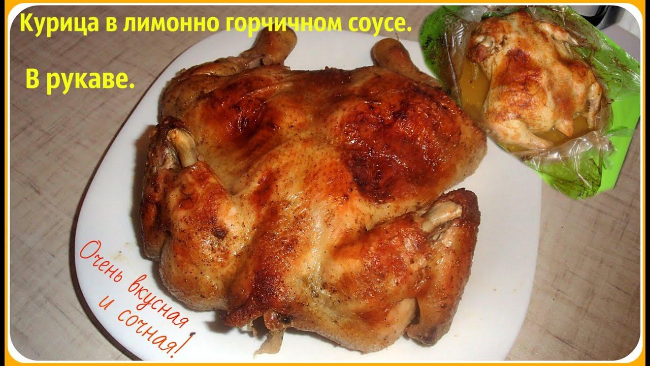 Как быстро и вкусно приготовить курицу в духовке