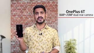 Honor Play vs OnePlus 6T: Comparison [Hindi हिन्दी]