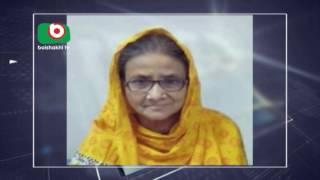 Momtaz Begum Deth