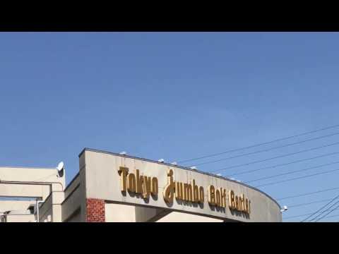 東京都足立区入谷9丁目 の天気 - goo天気