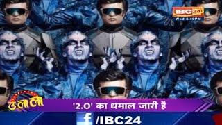 TOP 10 Bollywood News | बॉलीवुड की 10 बड़ी खबरें | 5 December 2018