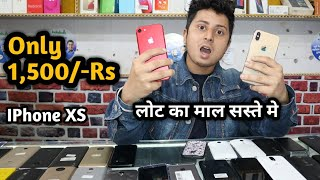 Branded smart phone in cheapest price IPhone, S9, one plus, Moto Second sale | VANSHMJ
