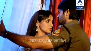 Rudra Paro come close to each other