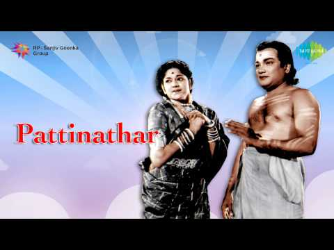 Pattinathar | Iyirandu Thingalal Song video