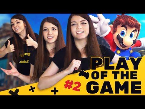 Play of the game #2 | EA и роковые лутбоксы Battlefront 2 | Черепашки ниндзя в Injustice 2