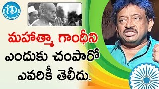 Director Ram Gopal Varma About Freedom Fighter Bhagat Singh | Ramuism 2nd Dose