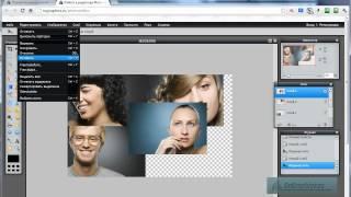 Как сделать 2 фото на одной фотографии в фотошопе