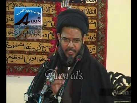 Majlis - Astaghfar Part 3A - Ayatollah Syed Aqeel ul Gharavi
