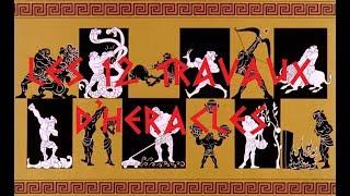 LES 12 TRAVAUX D'HERACLES [MYTHOLOGIE GRECQUE]