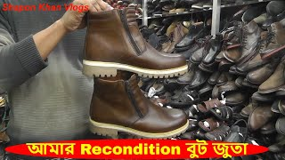 Men's Style | My Recondition  Original leather Boots In BD | Brand  boots | Shapon Khan Vlogs