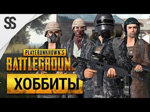 Battlegrounds - Туда и обратно (Squad, 1440p)