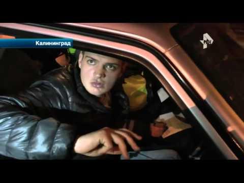 Пьяный водитель в Калининграде