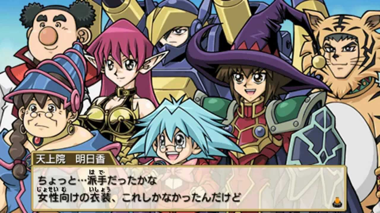 Liste des personnages de Yu-Gi-Oh! Wikipdia