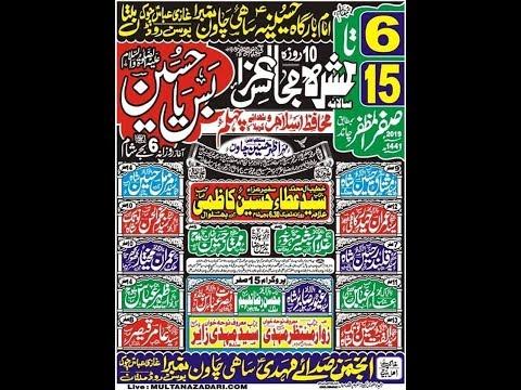 Live Majlis 15 Safar 2019 | Imambargah Hussainia Sahi Chawan Multan