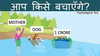 IQ Test | 5 Paheliyan | 3 Memory Test | Jasoosi Paheli | 5 Quick Thinking Paheliyan