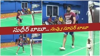 Sudheer Babu Playing Badminton | Sudheer Babu Morning Workouts | Filmylooks