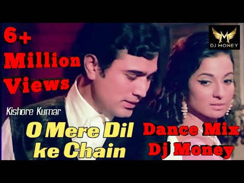O Mere Dil Ke Chain (dance mix) - Dj Money