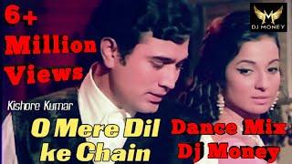 download lagu O Mere Dil Ke Chain Dance Mix - Dj gratis