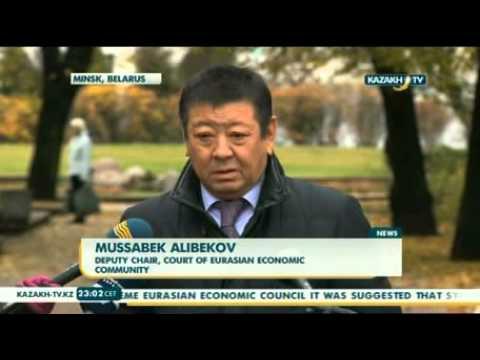 Eurasian Economic Union plan