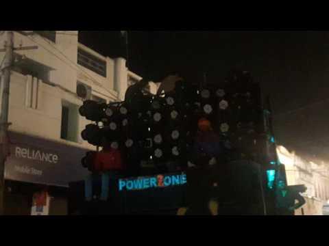 Powerzone Dj