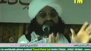 Baba Fazal kalyami aur Peer Pathan ki kahani, Peer Naseer Uddin ki Zubani
