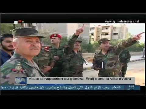 Journal de Syrie 30/9/2014, Visite d'inspection du Général Freij dans la ville d'Adra