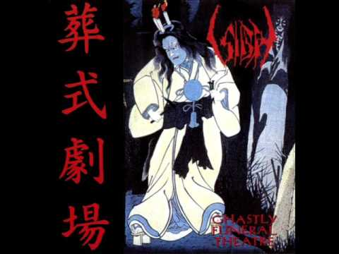 Sigh - Shingontachikawa