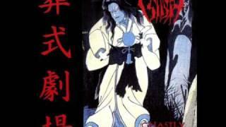 Watch Sigh Shingontachikawa video