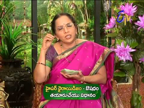 Jeevana Jyothi – జీవనజ్యోతి – 7th March 2014 (How to reduce Thyroid?) Photos,Jeevana Jyothi – జీవనజ్యోతి – 7th March 2014 (How to reduce Thyroid?) Images,Jeevana Jyothi – జీవనజ్యోతి – 7th March 2014 (How to reduce Thyroid?) Pics