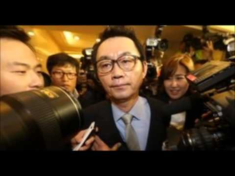 South Korea apology for Yoon Chang-jung US sex scandal