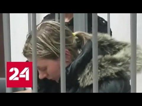 Убийство пары не сошло с рук экс-полицейской