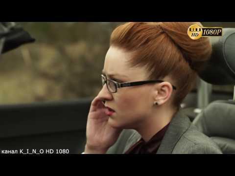 Новая КОМЕДИЯ 2017 «ГОРОДСКАЯ ШТУЧКА» 2017 г  Русские Новые комедии 2017  фильмы