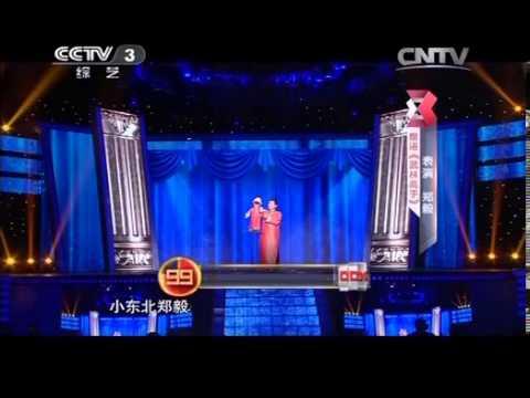 陸綜-黃金100秒-20140316