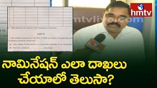 RO Venkateswarulu Face to Face Over Election Nomination Form  | hmtv
