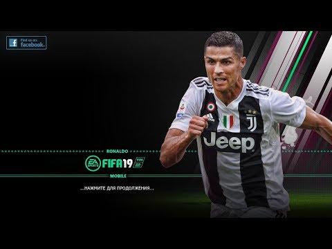 ЭТО НОВАЯ FIFA MOBILE 19...!?