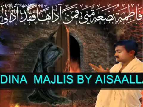 Part 1 By Molvi Manzoor Solangi Kolab Jial video