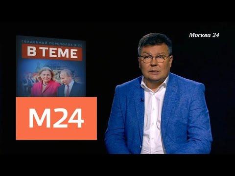 Анал в телестудии на зрителях под аплодисменты видео #6