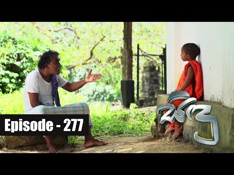 Sidu |  Episode 277 29th August 2017