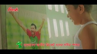 Fresh Joshe Bangladesh | Asif Iqbal Feat. Pritom Hasan | Angshu