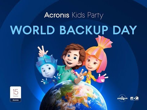 Acronis Kids Party 2018
